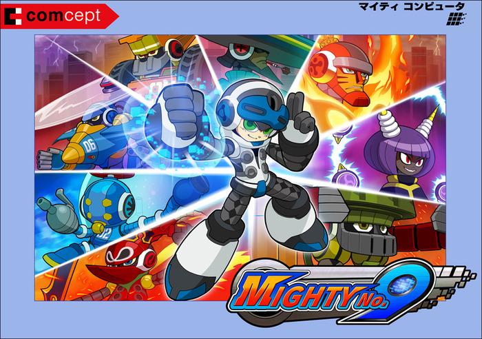 Mighty No 9